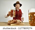 germany  bavaria  upper bavaria....   Shutterstock . vector #1177809274