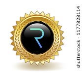 request network cryptocurrency... | Shutterstock .eps vector #1177828114