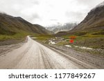 looking back towards antigun... | Shutterstock . vector #1177849267