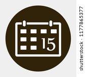 calendar vector icon 10 eps | Shutterstock .eps vector #1177865377