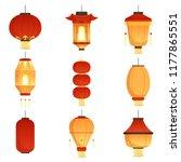 Asian Cartoon Lanterns. Chines...