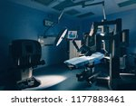 surgical room in hospital with... | Shutterstock . vector #1177883461