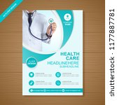 health care cover template... | Shutterstock .eps vector #1177887781