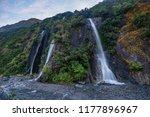 trident falls near franz josef...   Shutterstock . vector #1177896967