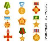 flat vector set of military... | Shutterstock .eps vector #1177928617