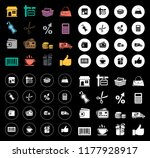 shopping icon set | Shutterstock .eps vector #1177928917