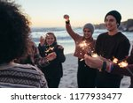 diverse group of young people... | Shutterstock . vector #1177933477