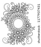 floral mandala pattern in black ... | Shutterstock .eps vector #1177937431