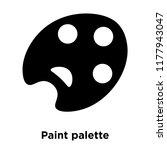 paint palette icon vector...