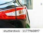 dark car back lights | Shutterstock . vector #1177960897
