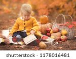 little girl reading her first... | Shutterstock . vector #1178016481