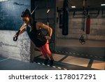 shot of a young woman doing... | Shutterstock . vector #1178017291