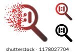 zoom actual scale icon in...   Shutterstock .eps vector #1178027704