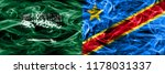 saudi arabia vs democratic... | Shutterstock . vector #1178031337