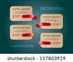 a set of horizontal vector... | Shutterstock .eps vector #117803929