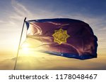 standard of the salvation army... | Shutterstock . vector #1178048467