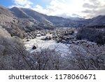 the early winter of shirakawago ... | Shutterstock . vector #1178060671
