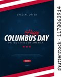 columbus day sale promotion ... | Shutterstock .eps vector #1178063914