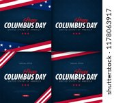 set of columbus day sale... | Shutterstock .eps vector #1178063917