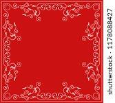 frame border design vector art | Shutterstock .eps vector #1178088427