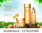 honey skincare ads on cut tree... | Shutterstock .eps vector #1178125384