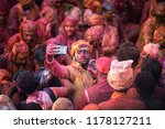 mathura  india   feburary 25... | Shutterstock . vector #1178127211