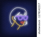 stylish woman head neon sign.... | Shutterstock .eps vector #1178142217