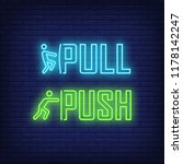 pull and push neon sign.... | Shutterstock .eps vector #1178142247