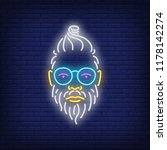 hipster man face neon sign.... | Shutterstock .eps vector #1178142274