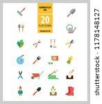 garden icon set. spade  rake ... | Shutterstock .eps vector #1178148127
