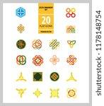 celtic ornament icon set.... | Shutterstock .eps vector #1178148754