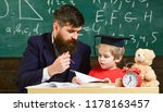 kid studies individually with... | Shutterstock . vector #1178163457