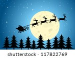 Santa And Reindeer Flying...
