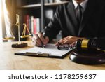 justice and law concept.male... | Shutterstock . vector #1178259637