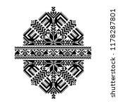 traditional ethnic latvian sign ... | Shutterstock .eps vector #1178287801