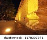 tha pae gate  thailand   Shutterstock . vector #1178301391