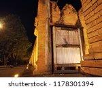tha pae gate  thailand   Shutterstock . vector #1178301394