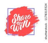 share to win banner. | Shutterstock .eps vector #1178315524
