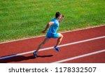simple ways to improve running...   Shutterstock . vector #1178332507