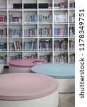 library indoor interior | Shutterstock . vector #1178349751