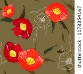 blooming  flowers. realistic... | Shutterstock .eps vector #1178354167