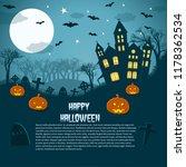 happy halloween magic night... | Shutterstock .eps vector #1178362534