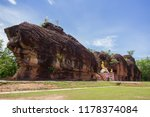 large sandstone with the yard... | Shutterstock . vector #1178374084