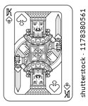 a playing card king of spades... | Shutterstock .eps vector #1178380561