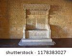 italy  gioia del colle  25 july ... | Shutterstock . vector #1178383027