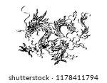 flying dragon hand drawn... | Shutterstock .eps vector #1178411794
