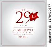 29 ekim cumhuriyet bayrami... | Shutterstock .eps vector #1178430877