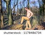 masculine leisure. lumberjack... | Shutterstock . vector #1178486734