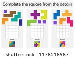 puzzle game with colorful... | Shutterstock .eps vector #1178518987