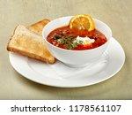 delicious soup saltwort ... | Shutterstock . vector #1178561107